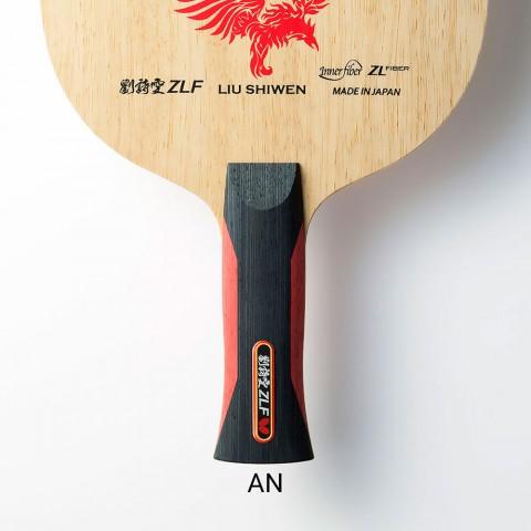 خشبة بترفلاي Liu Shiwen ZLF