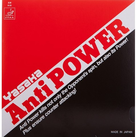 جلدة مضرب ياساكا Antipower
